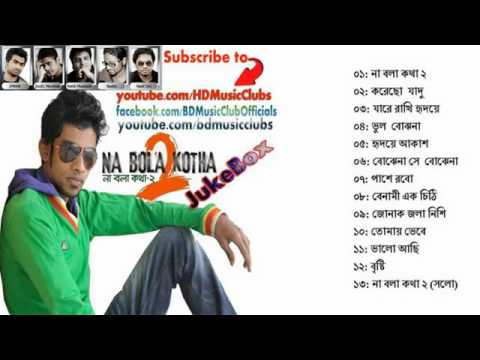 Download Na Bola Kotha 2   by Eleyas Hossain   Full Album Songs JukeBox   2013   BD Music HD Mp4 3GP Video and MP3