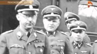 Гитлер: жизнь после «смерти» . Шокирующие гипотезы .