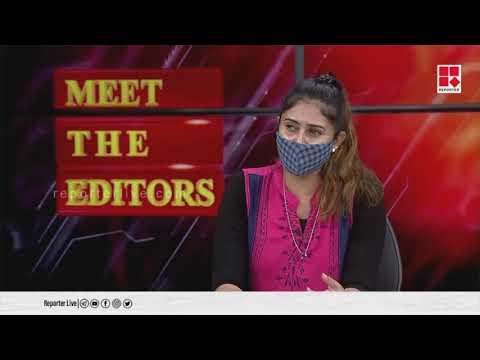 reporter live show screenshot