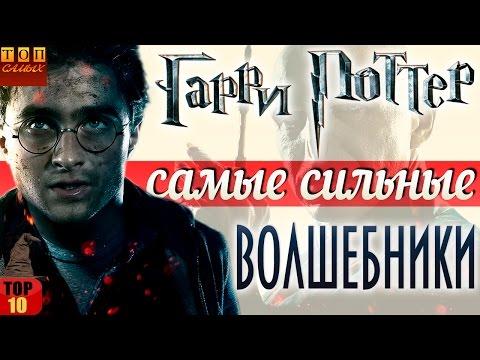 Черная магия заговоры в день своего рождения