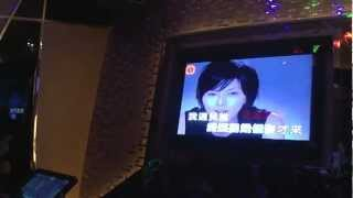 preview picture of video 'Asia Trip #8 - Ryanne singing Yu Jian'