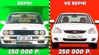 BMW E30... Лучшая из бюджетных!
