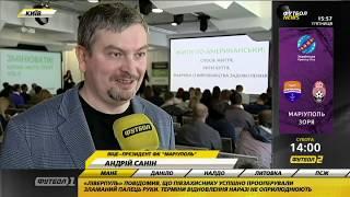 Футбол NEWS от 19.10.2018 (15:40)   Маркетинговый семинар ПФЛ