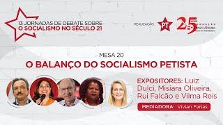 #aovivo | 13 jornadas de debate sobre o socialismo no século 21 | Mesa 20