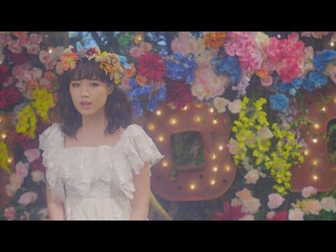 『さよなら、アリス』 PV (FLOWER #flower #EGirls )
