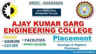 [AKGEC] Ajay Kumar Garg Engineering College Ghaziabad | AKGEC GHAZIABAD | Average Packages🙄