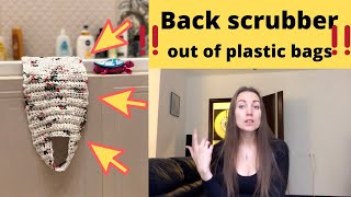 Back scrubber