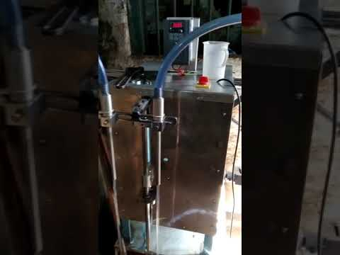 Semi Automatic oil Filling Machine  (5ltr)
