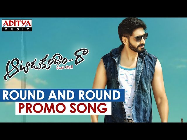 Round And Round Video Song | Aatadukundam Raa Video Songs | Sushanth