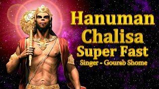 Hanuman Chalisa 21 Times Fast