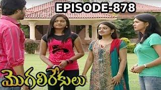 Episode 878   01-07-2019   MogaliRekulu Telugu Daily Serial   Srikanth Entertainments   Loud Speaker