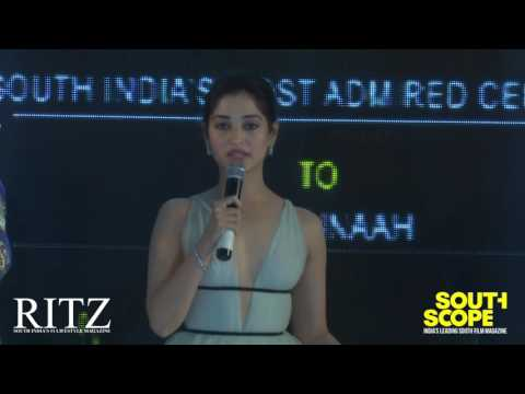 Tamannaah Bhatia wins SouthScope's award for being South India's Most Admired Celebrity