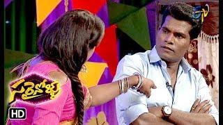 Chammak Chandra Performance | Sarrainollu | ETV Dasara Special Event | 18th Oct 2018 | ETV Telugu