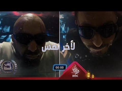 أحمد السقا يصمد أمام حمادة هلال في مسابقة النفس الطويل