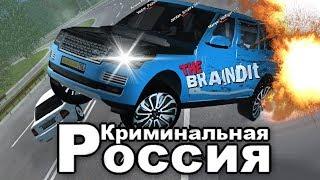 БАНДА АЛЕКСА И БРЕЙНА ЗАХВАТИЛА СЕРВЕР! - AMAZING RP
