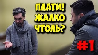 СЕРВИС ПО-РУССКИ / САМО ПОЧИНИЛОСЬ - НО ТЫ ПЛАТИ