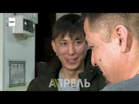 "Не сахар [41 серия] Кулинария ""Дасторкон"" онлайн видео"