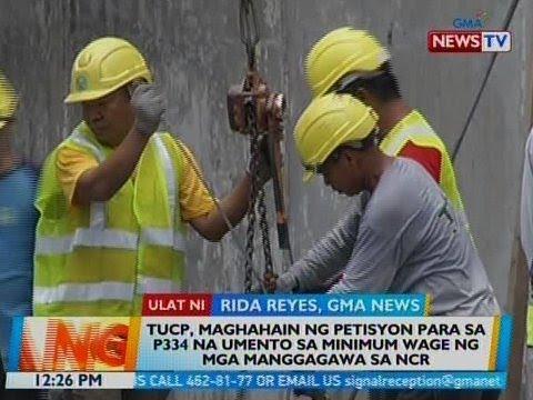[GMA]  BT: TUCP, maghahain ng petisyon para sa P334 na umento ng mga manggagawa sa NCR