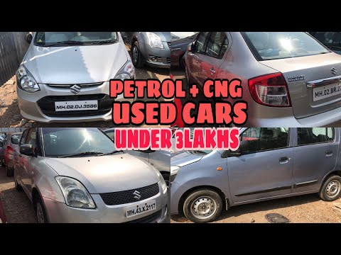 CNG + Petrol Used Cars Under 3 Lakhs | Second Hand Cars | CNG Cars | Petrol Cars | Fahad Munshi |