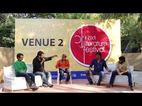 Book My Show for ગુજરાતી ફિલ્મ – હું બી જોઉ છું ગુજરાતી મૂવી'