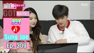 [We got Married4] 우리 결혼했어요 - Sung Jae ♥ Joy search Leeds days 20160220