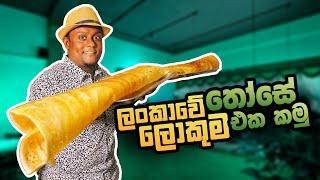 The Biggest Indian Thosa in Sri Lanka | Sri Sai Bawan | Travel Today 2019
