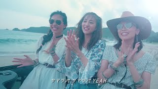 EXILE THE SECOND「SummerLover」(Another Music Video)