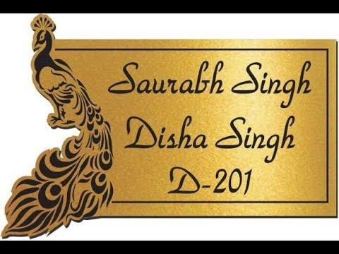 Name Plates in Delhi, नेम प्लेट, दिल्ली, Delhi