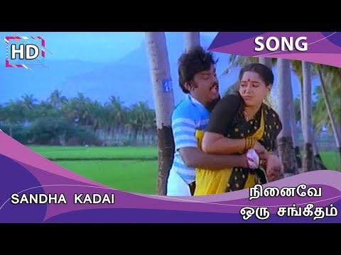 Sandha Kadai HD Song - Ninaive Oru Sangeetham