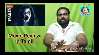 Avalin Sabam Review The Curse of La Llorona (தமிழ்) Review/The curse of weeping women #TAMIL #REVIEW