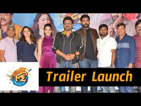 F2 Movie Trailer Launch Event