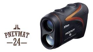 Nikon Laser Entfernungsmesser Prostaff 3i : Entfernungsmesser mehr als angebote fotos preise ✓ seite