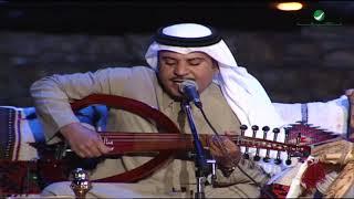 تحميل اغاني Abdul Al Aziz Al Mansour...rady bih 1 | عبد العزيز منصور... راضي به 1 - جلسات روتانا MP3