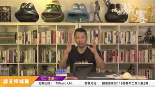 美國借勢郁中共 習近平以退為進 - 23/03/20 「三不館」長版本