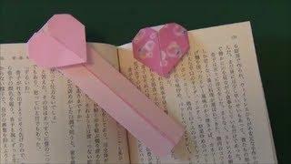 """「ハートのしおり」折り紙""""The Bookmark Of The Heart """"origami"""