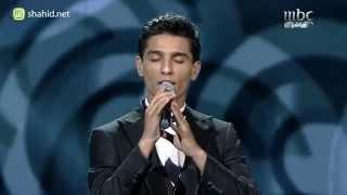 تحميل اغاني مجانا Arab Idol - الأداء - محمد عساف - يا عين على الصبر