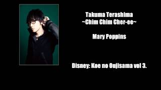 Takuma Terashima ~ Chim Chim Cher-ee