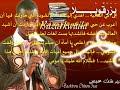 Download Wakar Momy HD Mp4 3GP Video and MP3