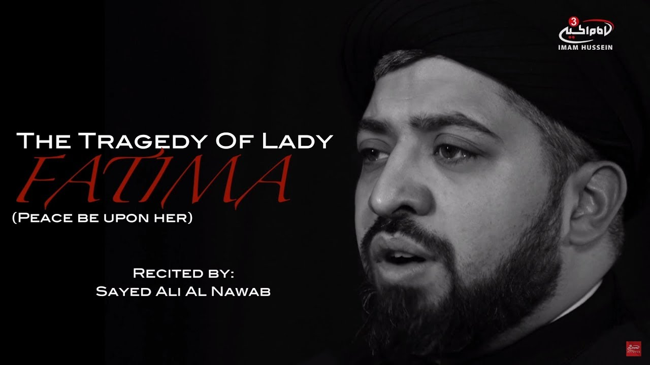 The tragedy of lady Fatima (PBUH) recited by Sayed Ali Al Nawab