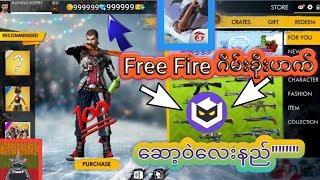 free fire diamond shop myanmar - Thủ thuật máy tính - Chia