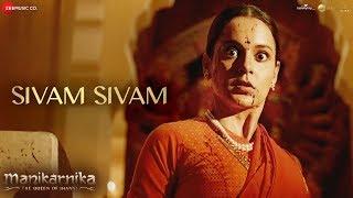 Sivam Sivam - Full Video | Manikarnika - Tamil | Kangana Ranaut | Shankar Ehsaan Loy