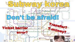 How to take the korea subway