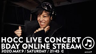 🔴 HOCC LIVE CONCERT 2.0—— 何韻詩BDAY LIVE STREAM | MAY 9th 2020