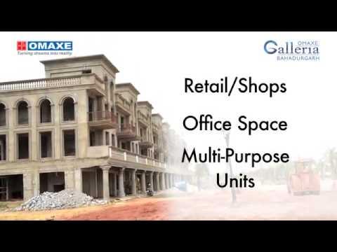 3D Tour of Omaxe Galleria
