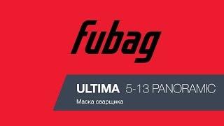 Маска сварщика Хамелеон ULTIMA 5-13 Panoramic Silver FUBAG