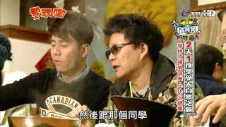 愛玩咖 2014-04-16 Pt.3/4 竹苗背包客