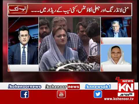 Teh Tak 25 April 2019 | Kohenoor News Pakistan