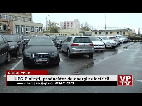 UPG Ploiești, producător de energie electrică