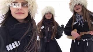 Зустрічайте у Львові грузинське «Trio Mandili»