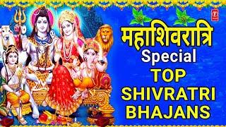 महाशिवरात्रि पर्व की हार्दिक शुभकामनाएं !!! शिवजी के भक्तिमय भजनों के साथ अपने शुभ दिन का आरंभ करें Subscribe: http://www.youtube.com/tseriesbhakti Aayi Shivratri Aayi   00:00 Mann Mera Mandir  07:16 Saare Gaon Se Doodh Mangakar Pindi Ko Nehla Do  13:28 Matha Pe Chamke Chanda  18:29 Om Namah Shivay (Dhun)  23:01 Hey Shambhu Baba Mere Bholenath 27:45 Dulha Bane Bholenath 32:59 Shiv Chalisa  36:51 Om Jai Shiv Omkara  47:50  Shivji Satya Hai 52:48  Music Label: T-Series  Shiv Bhajan: Aayi Shivratri Aayi  Singer: Lakhbir Singh Lakkha  Music Director: Durga, Natraj Lyricist: Rajpal Sharma  Album: Chalo Re Shiv Shankar Ke Dwaar  Shiv Bhajan: Mann Mera Mandir Shiv Meri Pooja Singer: Anuradha Paudwal  Music Director: Dilip Sen-Sameer Sen  Lyricist: Ibraheem Ashk  Album: Shiv Aaradhana  Shiv Bhajan: Saare Gaon Se Doodh Mangakar Pindi Ko Nehla Do Singer: Anuradha Paudwal  Music Director: Arun Paudwal  Lyricist: Prof. J.K. Setpal  Album: Shiv Mahima  Shiv Bhajan: Matha Pe Chamke Chanda  Singer: Lakhbir Singh Lakkha  Music Director: Tabun, Anand-Milind, Sukhwinder Singh  Lyricist: Ram Lal, S.S.M. Firat  Album: Nirale Bholenath Apne  Shiv Bhajan: Om Namah Shivay (Dhun)  Singer: Anuradha Paudwal  Music Director: Dilip Sen-Sameer Sen  Lyrics: Traditional Album: Shiv Stuti  Shiv Bhajan: Hey Shambhu Baba Mere Bholenath   Singer: Hariharan  Music Director: Arun Paudwal  Lyrics: Traditional Album: Shiv Mahima  Shiv Bhajan: Dulha Bane Bholenath  Singer: Tripti Shakya  Music Director: Surinder Kohli  Lyrics: Traditional Album: Dulha Bane Bholenath  Shiv Bhajan: Shiv Chalisa  Singer: Anuradha Paudwal Music Director: Shekhar Sen  Lyrics: Traditional  Album: Chalisa Sangrah  Shiv Bhajan: Om Jai Shiv Omkara   Singer: Anuradha Paudwal  Music Director: Arun Paudwal  Lyrics: Traditional  Album: Aarti Vol.3  Shiv Bhajan: Shivji Satya Hai Singer: Sonu Nigam,Sukhwinder Singh,Kunal Ganjawala Music Director: Anu Malik Lyricist: Sameer Album: Ab Tumhare Hawale Watan Sathiyo If You like the video don